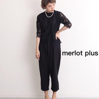メルロー(merlot)の再入荷!メルロープリュス パンツドレス ブラック(その他ドレス)