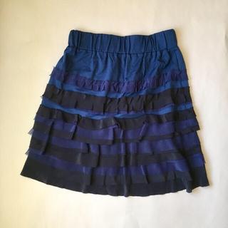 ノーブル(Noble)の【SPICK&SPAN Noble】グラデーションフリルスカート(ひざ丈スカート)