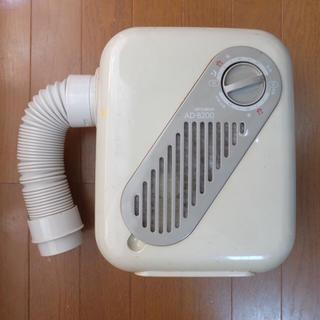 ミツビシ(三菱)の三菱 布団乾燥機 AD B200(衣類乾燥機)