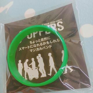 カンジャニエイト(関ジャニ∞)のマジカルバンド(緑)(アイドルグッズ)