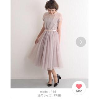 メルロー(merlot)のデコルテシースルーチュールワンピース(その他ドレス)