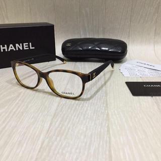 シャネル(CHANEL)のシャネル CHANEL メガネ マトラッセ(サングラス/メガネ)