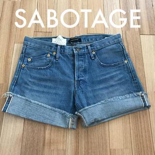 サボタージュ(sabotage)の新品サボタージュ  sabotage  ショートデニム  size26   89(ショートパンツ)
