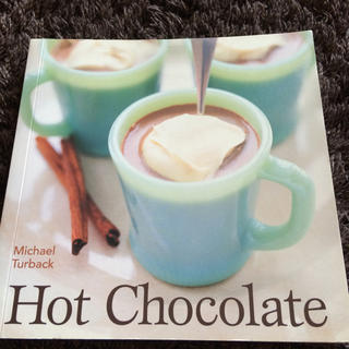 hot chocolate レシピ本 ファイヤーキング 洋書(洋書)