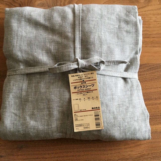麻平織 割烹着 生成 ドロップショルダー身丈約90cm・巾着付 コンビニ受取可