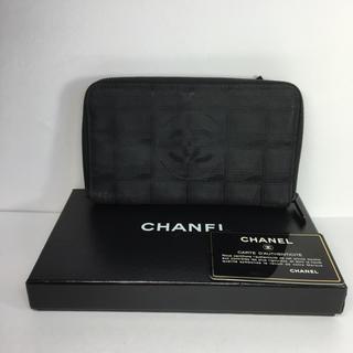 シャネル(CHANEL)の正規品‼️CHANEL ニュートラベルライン ラウンドファスナー折り財布(財布)
