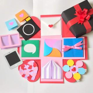 サプライズボックス プレゼントボックス(型紙/パターン)