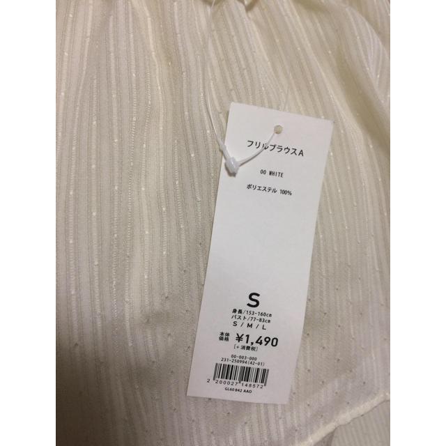 GU(ジーユー)のジーユー フリルブラウス オフショル 白 S レディースのトップス(シャツ/ブラウス(半袖/袖なし))の商品写真