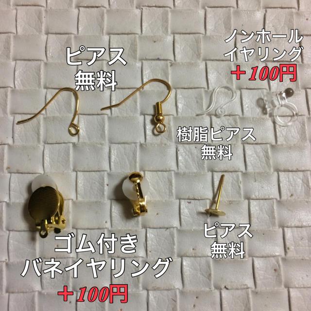 さざれ石×グリーンガラスビーズ☆ピアス ハンドメイドのアクセサリー(ピアス)の商品写真
