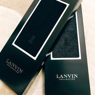 ランバン(LANVIN)の靴下 LANVIN 新品 25~26cm 2足セット(ソックス