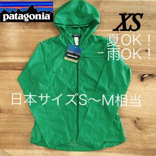 パタゴニア(patagonia)の【新品】小さくたためる超軽量フーディニジャケット♡グリーンXS(ウェア)