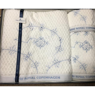 ロイヤルコペンハーゲン(ROYAL COPENHAGEN)のcaporonさま専用 ロイヤルコペンハーゲン タオル(タオル/バス用品)