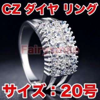 20号 【追跡あり発送】 ジルコン ダイヤモンド リング クリスタル A3(リング(指輪))
