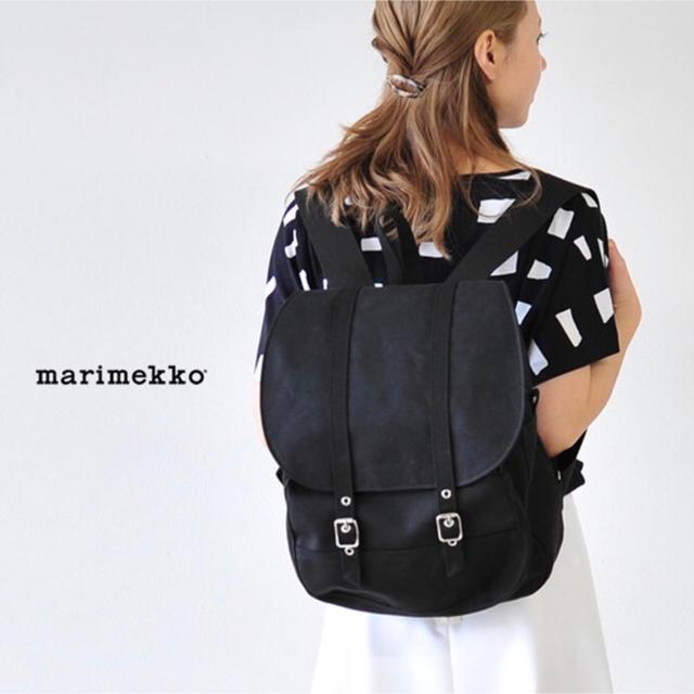 c2b49699f381 marimekko(マリメッコ)のマリメッコ リュックサック marimekko レディースのバッグ(リュック/バック