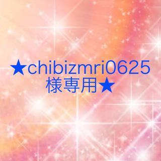 ワコール(Wacoal)のchibizmri0625様専用(ブラ&ショーツセット)