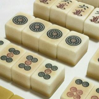 麻雀牌とサイコロセット/マージャンパイ、卓上ゲーム、アナログ、おもちゃ、(麻雀)