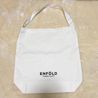 エンフォルド(ENFOLD)のENFOLD エコバッグ スモール(エコバッグ)