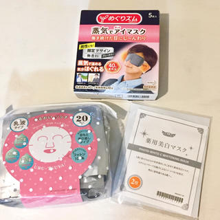 ドクターシーラボ(Dr.Ci Labo)の【AO様専用】個包装の大容量フェイスマスク22枚 + めぐリズム5枚 (パック/フェイスマスク)