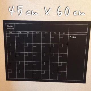 イケア(IKEA)のウォールステッカー インテリアシート 黒板シート カレンダー スケジュール(その他)
