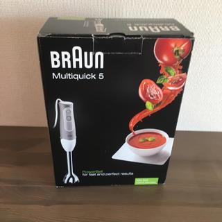 ブラウン(BRAUN)のブラウン マルチクイック(調理機器)