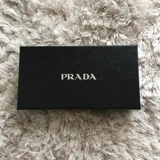 プラダ(PRADA)のプラダ(財布)