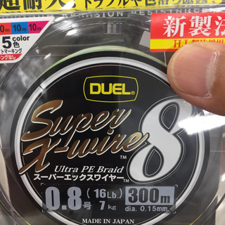 デュエル スーパーエックスワイヤー PE0.8号(釣り糸/ライン)