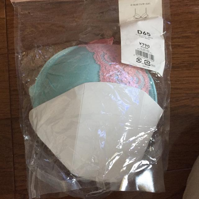 GU(ジーユー)のguのブラ レディースの下着/アンダーウェア(ブラ)の商品写真