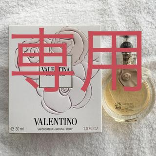 ヴァレンティノ(VALENTINO)のバレンチノ(香水(女性用))