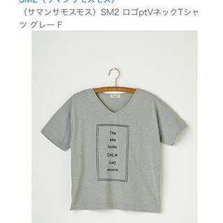 サマンサモスモス(SM2)の新品☆SM2☆ロゴptVネックTシャツ(Tシャツ(半袖/袖なし))
