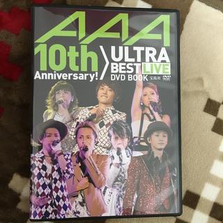 タカラジマシャ(宝島社)のAAA 10thAnniversary!ULTRA BEST(ミュージック)