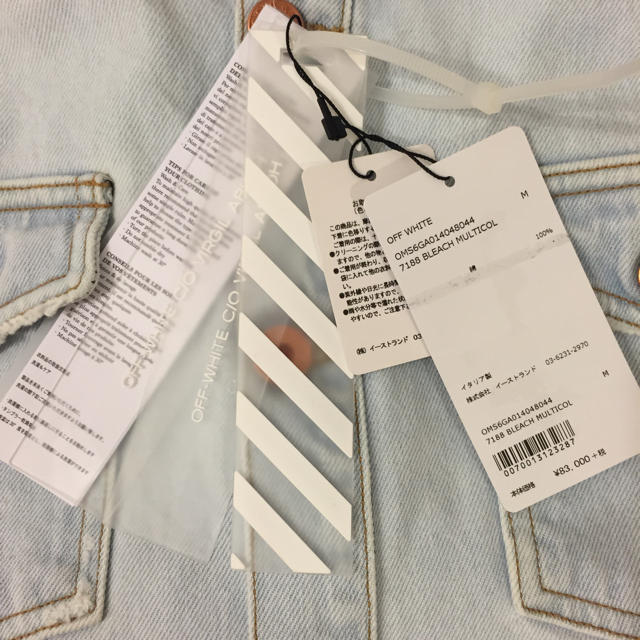 OFF-WHITE(オフホワイト)のoff-white デニムシャツ メンズのトップス(シャツ)の商品写真