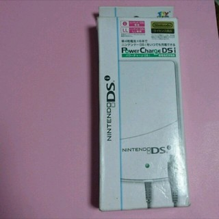 ニンテンドウ(任天堂)の充電器 乾電池 持ち運び バッテリー DS(バッテリー/充電器)