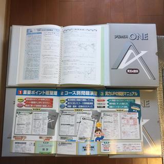 アルカス中学校9教科(ノンフィクション/教養)