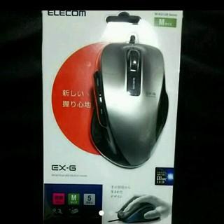 エレコム(ELECOM)のELECOM 有線5ボタン高機能マウス(その他)