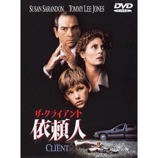 nana56b-d-.[ザ・クライアント 依頼人]DVD 送料込み(外国映画)