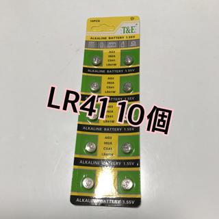 【即購入可】アルカリ ボタン電池 LR41 10個(その他 )