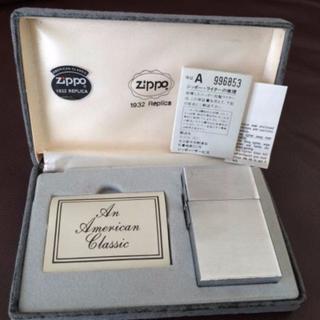 ジッポー(ZIPPO)の絶版希少 レア❗️ Zippo ジッポー 1932 レプリカ ファーストリリース(タバコグッズ)