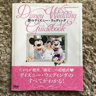 ディズニー(Disney)のディズニー・ウェディング(その他)