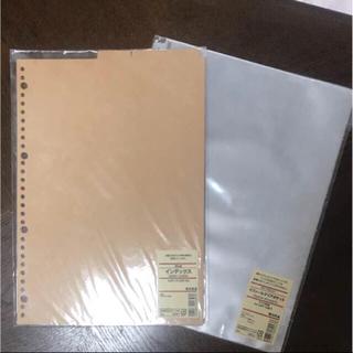 ムジルシリョウヒン(MUJI (無印良品))の無印良品  リフィールクリアポケット&インデックス(ファイル/バインダー)