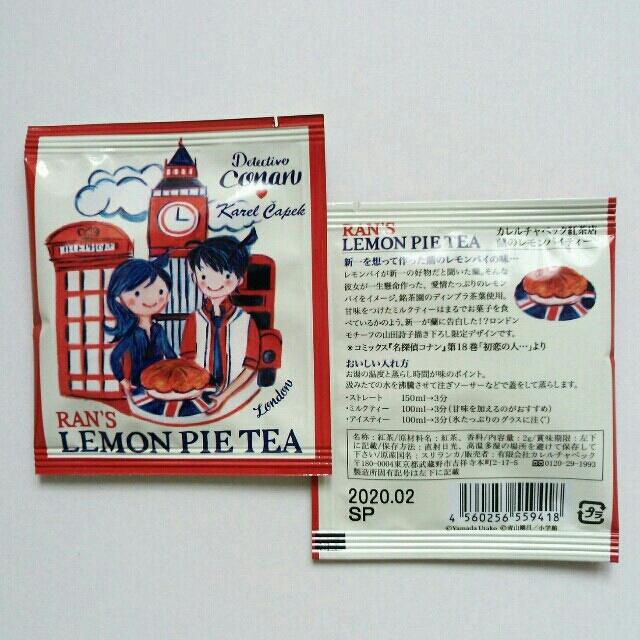 小学館(ショウガクカン)の名探偵コナン×カレルチャペック 紅茶 食品/飲料/酒の飲料(茶)の商品写真