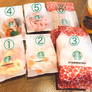スターバックスコーヒー(Starbucks Coffee)の【日本未発売】スターバックス 台湾限定 お菓子 ②(菓子/デザート)