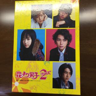 シュウエイシャ(集英社)の【最終値下げ】花より男子リターンズ DVDBox(TVドラマ)