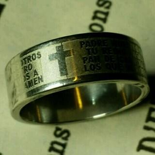 ステンレスクロスリング(リング(指輪))