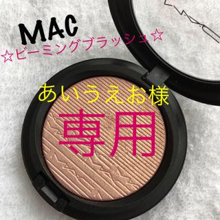 マック(MAC)のMAC#エスクトラディメンション#スキンフィニッシュ#ビーミングブラッシュ(フェイスカラー)