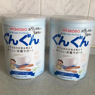 ワコウドウ(和光堂)のミルク ぐんぐん 2缶セット(哺乳ビン)