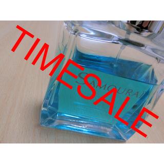 サムライ(SAMOURAI)の緊急大幅値下げ! SAMOURAl サムライ 香水(ユニセックス)