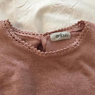 グリモワール(Grimoire)のリネン サマーニット(Tシャツ(半袖/袖なし))