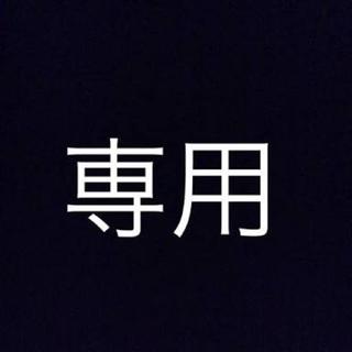 グッチ(Gucci)のMARO様 専用品 GUCCI シルバー GG リング #6 グッチ(リング(指輪))