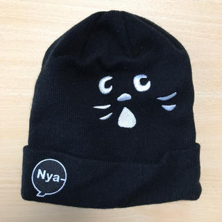 ネネット(Ne-net)のネ・ネット Ne-net ニット帽(ニット帽/ビーニー)