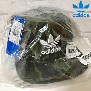アディダス(adidas)のadidas originals アディダス キャップ カモフラージュ 迷彩柄(キャップ)